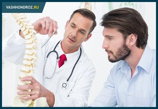 Принципы лечения грудного остеохондроза