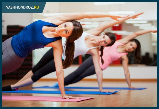 Комплекс физкультурных упражнений