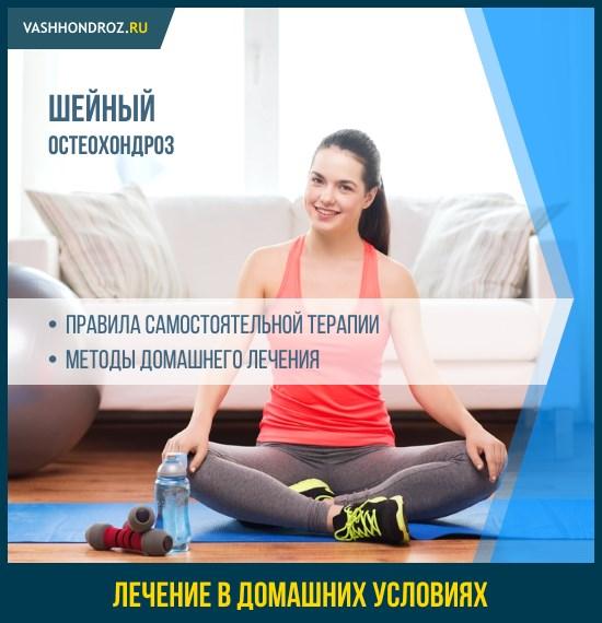 Голеностопный сустав лечение ревматоидный артрит