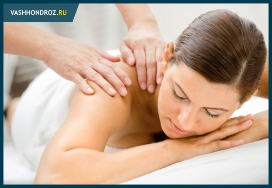 Процедура массажа при грудном остеохондрозе