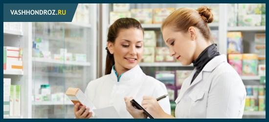 Аптечные препараты в народной медицине