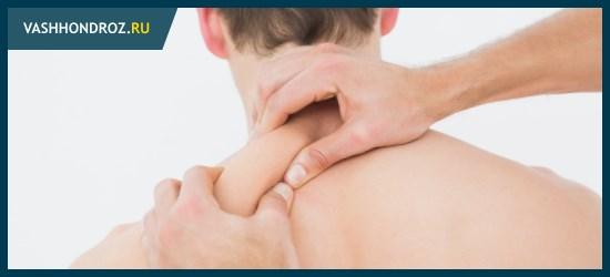 Действие массажа на больную спину