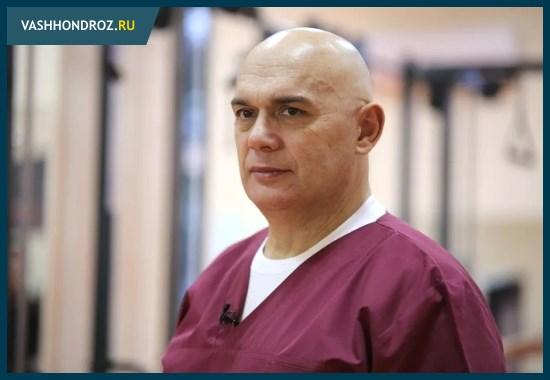 Профессор Сергей Михайлович Бубновский