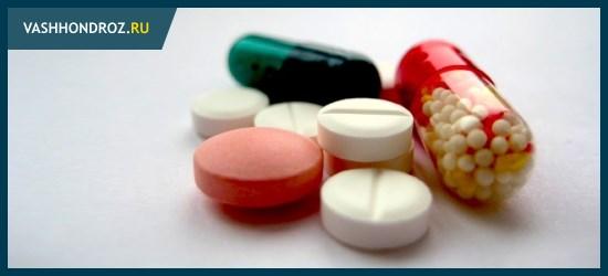 Лекарственные средства и препараты