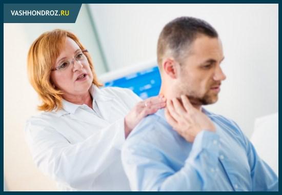 Обострение остеохондроза шейного отдела